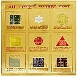 Shree Sampurna Navgrah Yantra