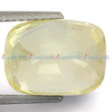 6.53 Carats Yellow Sapphire