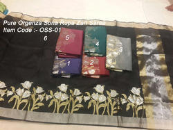 Fancy Organza Saree