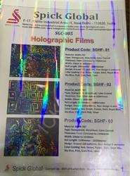 Transparent Holographic HRI Film