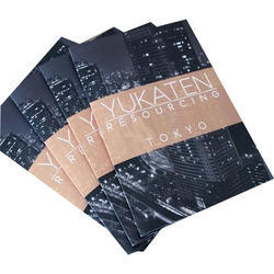Printed Folded Leaflets