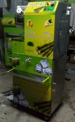 Fully Automatic Sugarcane Machine