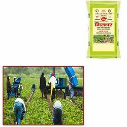 Fertilizer Bag For Agricultural Industry