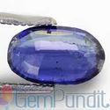 1.86 Carats Kyanite