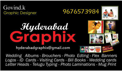 Album designing servicess business cards designing ecommerce shop business cards designing reheart Image collections