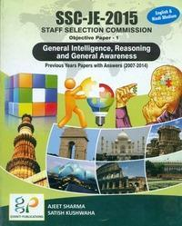 SSC-JE-2015 General Intelligence, Reasoning And General Awareness