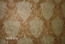 Infini 8005-2 Decorative Wallpaper
