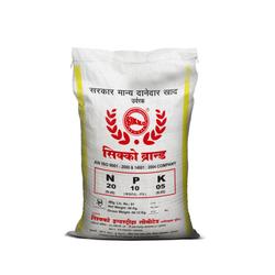 NPK Fertilizer 20-10-05