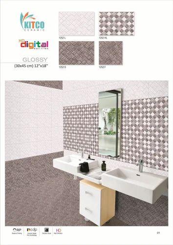 Bathroom Tiles. Get Best Quote