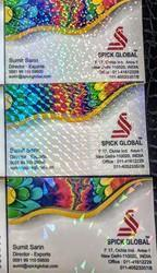 Holographic Cold Lamination Film