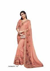 Peach Designer Sarees Online