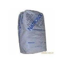 Hydroxy Ethyl Cellulose