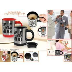 Self Stirring Coffee - Tea Mug