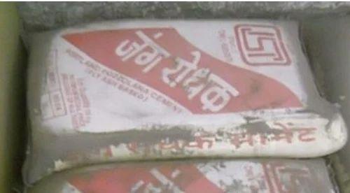 Coromandel cement price in bangalore dating