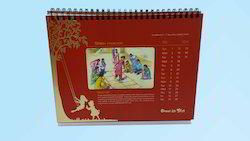 Promotional Display Calendar