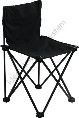 Lovely Folding Promotional Chairs Armless