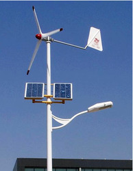 Hybrid Street Lights Manufacturers Suppliers Amp Exporters