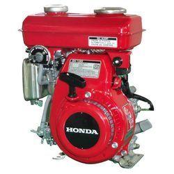 Honda Vibrator