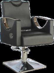 black hydraulic salon chair get best quote - Salon Chair