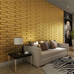 PVC Decorative Wall Panel
