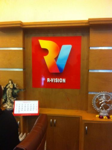 Company Logo Reception Signage
