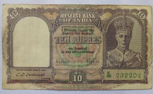 Old Note And Coin Collection 10 Rupees Note Of Governor