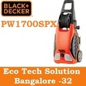 Black & Decker PW1700SPX Car Washer
