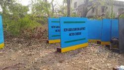 Barrication Board
