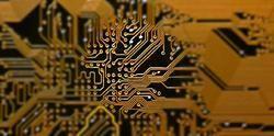 Electronic Print Board