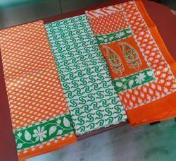 Aaditri Clothing Cotton Salwar Kameez