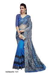 Netted Half Sarees