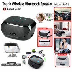 Touch Wireless Bluetooth Speaker