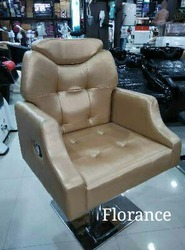 Makeup Chair Flowrance