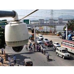 Cctv Surveillance System In Coimbatore Suppliers