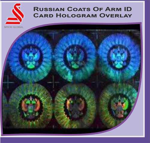 Russian Coats of Arm Id Card Overlay