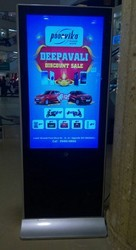 Ads Touch Screen Kiosk