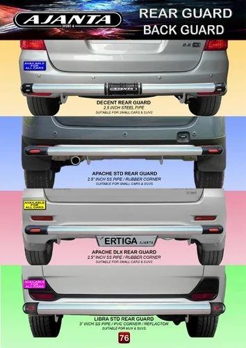 car rear guard  guard ajanta rear guard  guard  car manufacturer  mumbai