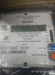 5-30 Whole Current Prepaid Energy Meters
