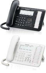 Digital Panasonic Telephone Systems