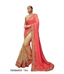 Fashionable Georgette Half Sarees