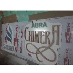 ACP Acrylic Letter Sign Board