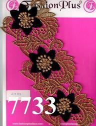 Black Designer and Indian Bridal Colorful Zari Lace