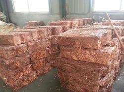 Copper Scraps - Birch