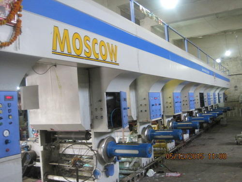 Multicolours Shaftless Rotary Printing Machine