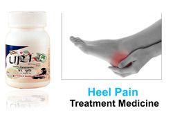 Heel Pain Treatment Medicine