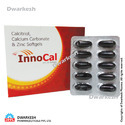 Soft Gel Capsules of Calcium Calcitriol Zinc