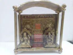 Brass Made Saubhagya Laxmi Ganesh Chowki Yantra