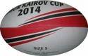 Irb Standard Rugby Ball