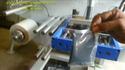 Tonner Pack Machine (Collar Type)  (Auger Filling)