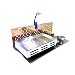 Concept Rectangular Snack Service Set W Back Screen & Light